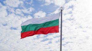 אזרחות בולגרית