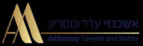 נוטריון בתל-אביב והרצליה